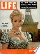 16 янв 1956