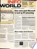 1 мар 1993