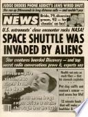 2 май 1989