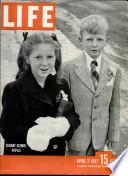 7 апр 1947
