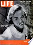 25 авг 1952
