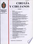янв – фев 2001 г.