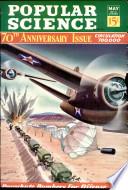 май 1942