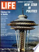 9 фев 1962