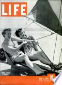 14 июл 1941