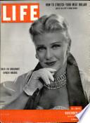 5 ноя 1951