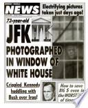 29 янв 1991