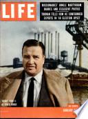 30 янв 1956