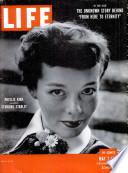 7 май 1951