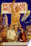 апр 1932