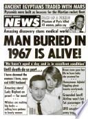 12 янв 1988