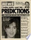 1 сен 1981