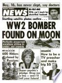 5 апр 1988