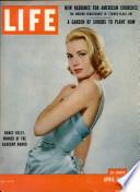 11 апр 1955