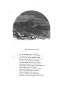 Стр. 163