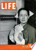 26 май 1941