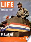 7 июл 1941