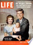 21 апр 1958