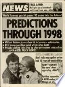 22 мар 1988
