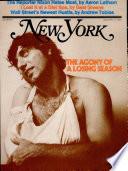 21 янв 1974