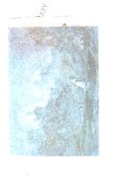 Стр. 432
