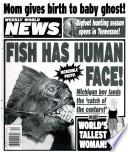 25 мар 2003