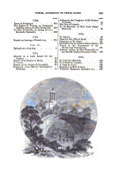 Стр. 343