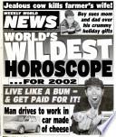 25 дек 2001