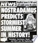 4 июн 1996