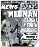 17 июн 2003