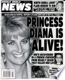 24 фев 2004