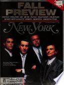 10 сен 1990