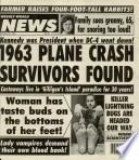 30 ноя 1993