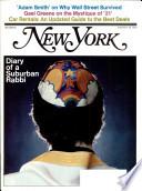 18 янв 1971