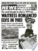 19 июл 1988