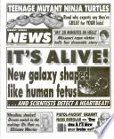15 май 1990