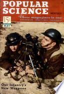 май 1941