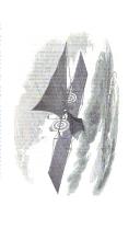 Стр. 549
