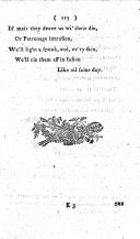 Стр. 117