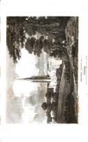 Стр. 768