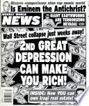 1 апр 2003