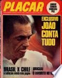 27 мар 1970