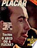 30 июл 1971
