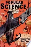 май 1940