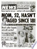 13 сен 1988