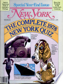 25 дек 1978