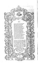Стр. 170