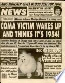 22 авг 1989