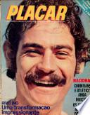 27 авг 1971