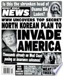 8 апр 2003